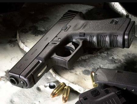 GLOCK 19: The Perfect Handgun!